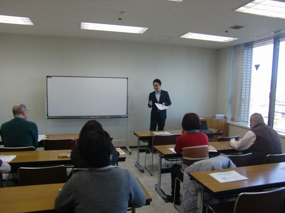 小田原市 幸せを遺す 円満相続セミナー『老後の自宅売却・財産管理と新しい相続【家族信託】』開催します