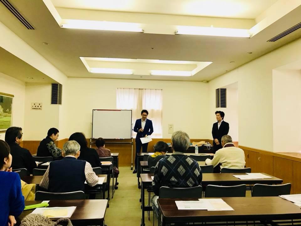 幸せを遺す 円満相続セミナー 『相続の基礎知識と相続対策』を開催しました! 2017.10.20
